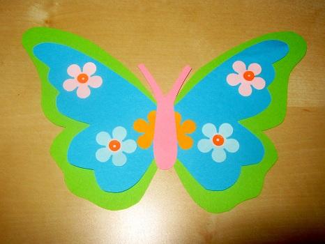 Аппликация с бабочкой своими руками