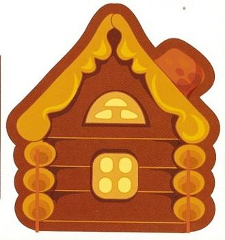 домик картинки для детей