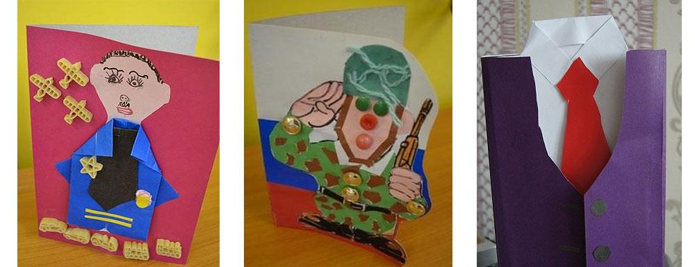 Какие открытки есть для папы 361